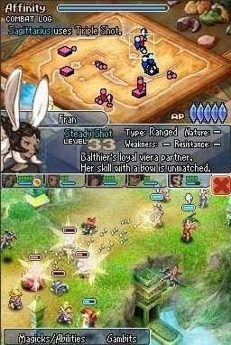 final_fantasy_XII_revenant_wings_020